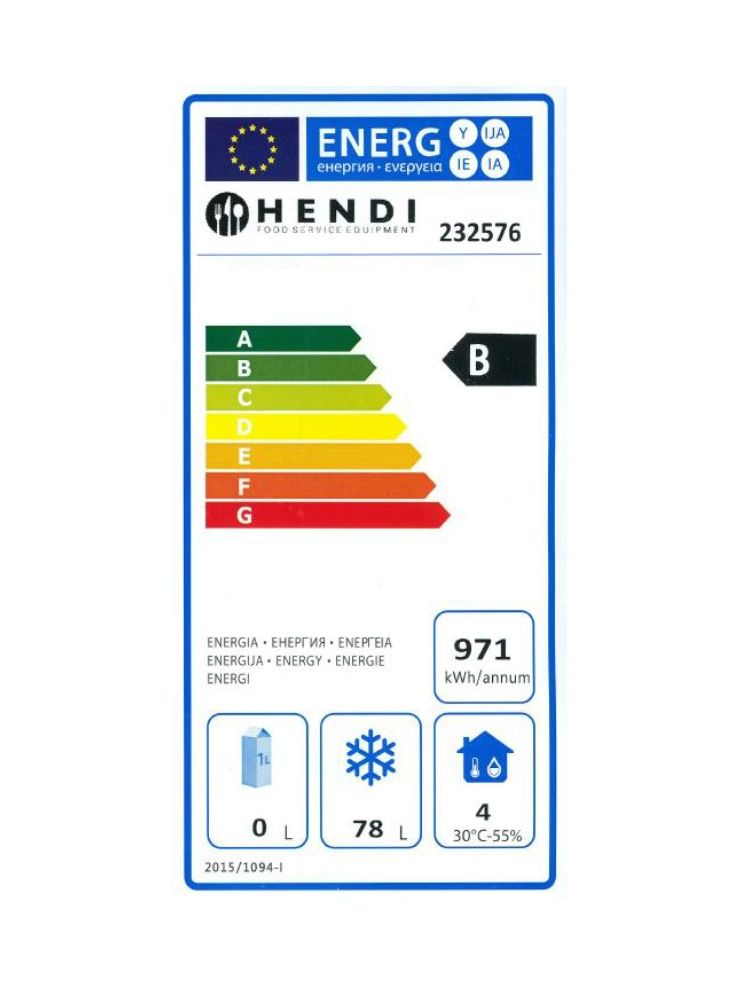Mraziaca skriňa 120 lit. BIELA HENDI - 2
